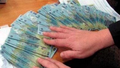 Photo of Ministrul Finanțelor: Bugetul pentru concediile medicale va fi suplimentat cu cel puţin un miliard de lei