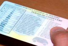 Photo of Plata pentru permisul de conducere și certificatul de înmatriculare se poate face online
