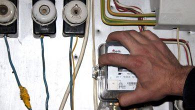 Photo of Dosar penal pentru furt de energie electrică
