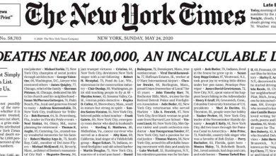 Photo of New York Times a publicat pe prima pagină o listă cu numele persoanelor decedate din cauza COVID-19