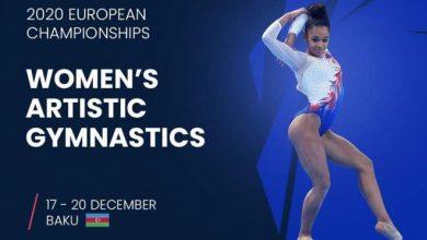 Photo of Campionatele Europene de gimnastică artistică, amânate din cauza pandemiei, vor avea loc în decembrie, la Baku