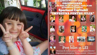 Photo of Spectacol caritabil cu zeci de artiști la Stadionul Țânțăreni! O micuță de doar 5 anișori diagnosticată cu leucemie are nevoie de ajutor!