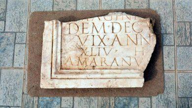 Photo of Una dintre cele mai vechi inscripții romane din Bulgaria ar putea ascunde o poveste interesantă