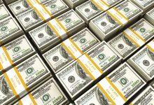 Photo of Cea mai mare gafă din istoria bancară: Aproape 1 miliard de dolari transferați din greșeală